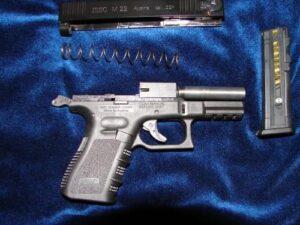 ISSC-Austria M22b Pistol Breakdown