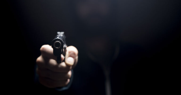Father Shot by Son After Being Mistaken for Intruder