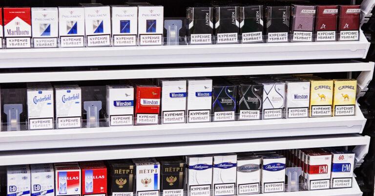 Concealed Carrier Foils Walgreens Cigarette Robbery; WWYD?